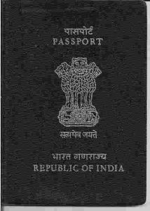 Passport Office Jorhat