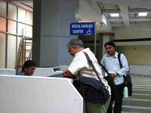 कोलकाता पासपोर्ट कार्यालय